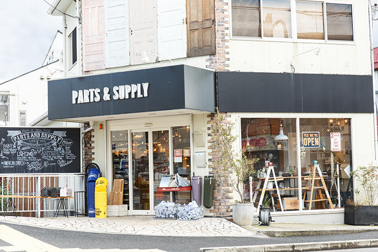 ANTRY PARTS & SUPPLY